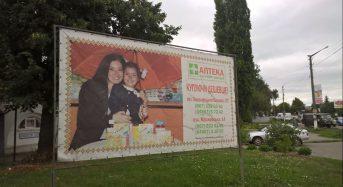 Була проведена інвентаризації об'єктів зовнішньої реклами на території міста Переяслава-Хмельницького»