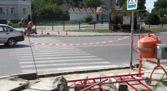 """У Переяславі-Хмельницькому """"острівець безпеки"""" стане гарним подарунком до 1110 річниці міста"""