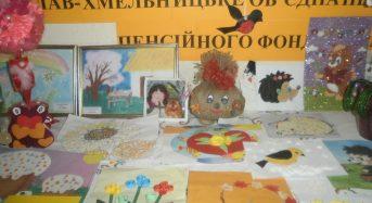 Проведено фінал конкурсу дитячих робіт