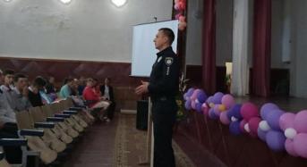 Працівники поліції провели зустріч з учнями ДПТНЗ Переяслав-Хмельницького ЦПТО