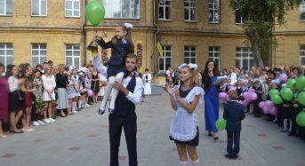 В навчальних закладах міста Переяслава-Хмельницького пролунав перший дзвінок, відбувся перший урок