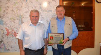 Працівників Державного підприємства «Переяслав-Хмельницький лісгосп» привітали із Днем працівника лісу