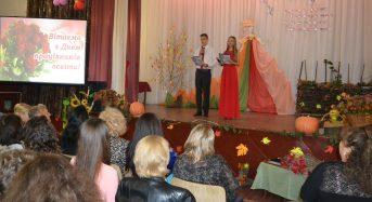 В Переяславі-Хмельницькому педагогів Центру ПТО привітали з професійним святом (Фоторепортаж)