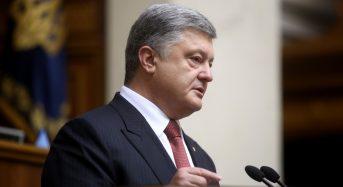Петро Порошенко призначив нового голову Київської облдержадміністрації