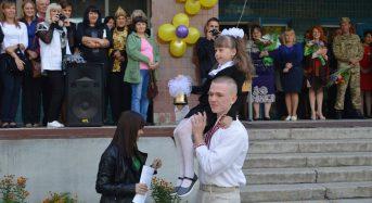 Свято Дня знань в міській школі №7 (Фоторепортаж)