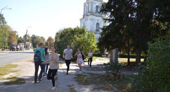 """Школярі провели гру-квест до Дня міста – """"Я люблю Переяслав!"""" (Фоторепортаж)"""