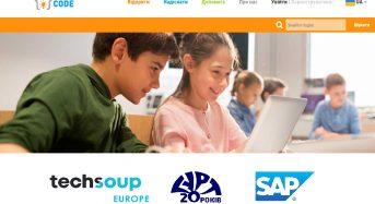 Міні-гранти на заходи з програмування від молодіжної ініціативи Meet and Code для українських НПО