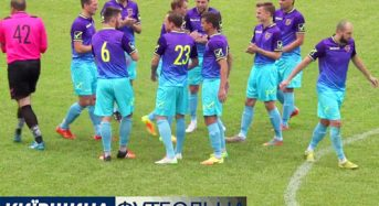 Чемпіонат вищої ліги з футболу: «Авангард» з новим рекордом