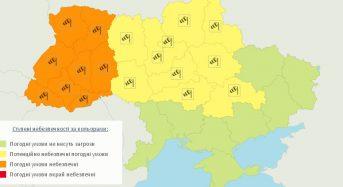 На Київщині оголошено штормове попередження: очікується посилення швидкості вітру до критеріїв стихійного явища