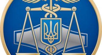 На Київщині вшанували  пенсіонерів та ветеранів податкової служби