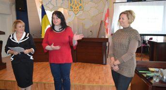 """На Київщині відбулася презентація """"Вікна можливостей для молоді"""""""