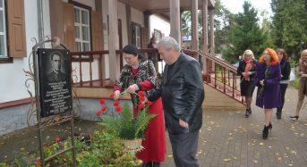 В Переяславі-Хмельницькому вшанували пам'ять музейного патріарха України Михайла Івановича Сікорського