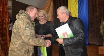 На Київщині у військовій частині вояків вітали з Днем захисника України