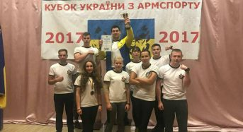 Вікторія Царук стала третьою на Кубку України з армспорту