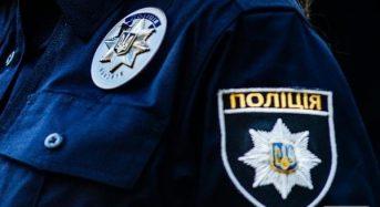Графік проведення громадських слухань з питань громадського порядку в місті Переяславі-Хмельницькому
