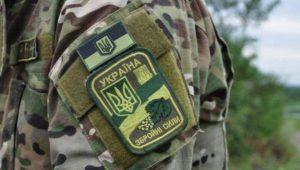 Програма відзначення Дня бійця територіальної оборони в місті Переяславі-Хмельницькому