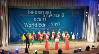 """Переяславці взяли участь в Дев'ятій Міжнародній виставці """"Інноватика в сучасній освіті"""" та Шостій Міжнародній виставці освіти за кордоном """"World Edu"""""""