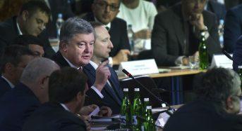 Виступ Президента України на шостому засіданні Ради регіонального розвитку