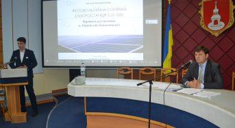 Відбулося перше пленарне засідання чергової 44-ї сесії Переяслав-Хмельницької міської ради