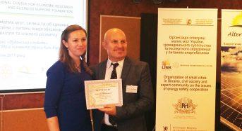 Переяслав-Хмельницький переможець конкурсу на розробку Планів Дій Сталого Енергетичного Розвитку та Клімату