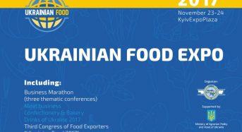 Программа  інтенсивного експорту України в рамках партнерства запрошує на Третій міжнародний конгрес експортерів продовольства Ukrainian Food 2017