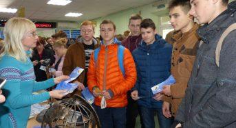 Фахівці Переяслав-Хмельницького міськрайонного центру зайнятості провели традиційний «Ярмарок професій» для учнів випускних класів загальноосвітніх шкіл міста та району