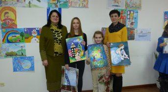 Відбулося нагородження переможців І туру конкурсу дитячих малюнків «Твоє майбутнє в твоїх руках».