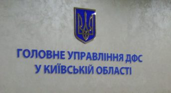 Олексій Кавилін: Малий та середній бізнес Київщини збільшив сплату єдиного податку на 30%