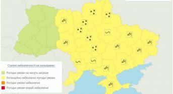 На Київщині оголошено штормове попердження, снігоприбиральна техніка в Переяславі-Хмельницькому працює цілодобово