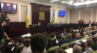 Депутати Київщини повертають історичну назву місту Переяславу