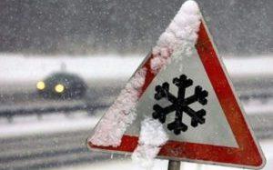 Увага! Попередження про обмеження руху на дорогах України