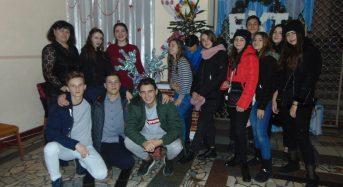 Члени Міської Ради Дітей Переяслава провели лідерську вечірку
