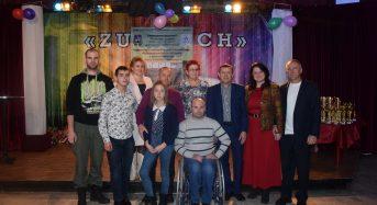 Відбувся обласний святковий вечір присвячений спортсменам-паралімпійцям до Міжнародного дня інвалідів