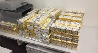 Митники Київщини попередили незаконне ввезення 68 блоків цигарок