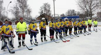 Відбулося офіційне відкриття льодового майданчика та товариська зустріч хокейних команд міста Переяслав- Хмельницького та смт Баришівка