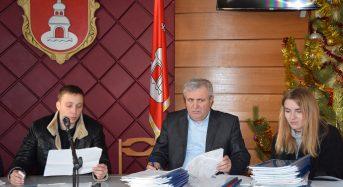 Відбулося засідання постійної депутатської комісії з питань земельних відносин, комунальної власності, будівництва та архітектури