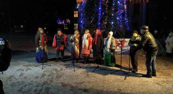 На центральній площі міста відбулося традиційне щорічне фольклорно-етнографічне свято «Щедрий вечір»