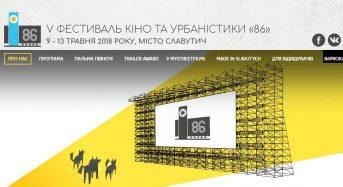 Проект з Київщини увійшов у фінал конкурсу Міністерства культури України «Малі міста – великі враження».