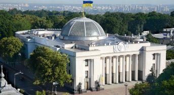 """Запрошуємо пройти навчання на дводенному Політичному інтенсиві Академії """"Грушевського,5"""""""