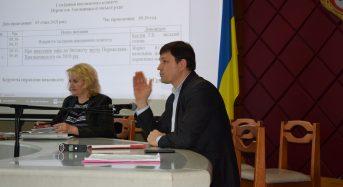 Відбулося позачергове перше засідання виконавчого комітету Переяслав-Хмельницької міської ради