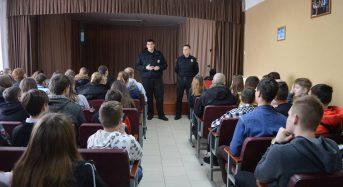 Працівники поліції провели виховну бесіду з учнями Переяслав-Хмельницької загальноосвітньої школи І-ІІІ ступенів №7