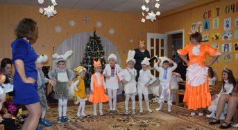 Новорічне свято для дітей з особливими потребами