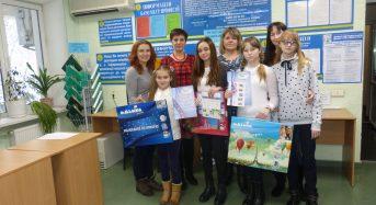 Директор Переяслав-Хмельницького міськрайонного центру зайнятості привітала переможців обласного конкурсу малюнку «Твоє майбутнє – в твоїх руках»
