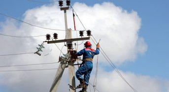 До уваги споживачів електроенергії