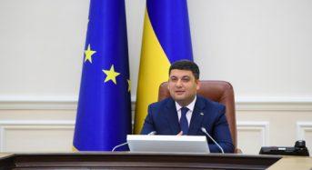 Уряд підтримує важливі інфраструктурні проекти об'єднаних територіальних громад