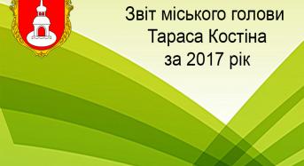 Звіт Переяслав-Хмельницького міського голови за 2017 рік