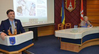 У місті Переяславі-Хмельницькому відбулися громадські слухання (Фоторепортаж)