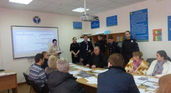Відбулася презентація Головного управління Національної поліції у м. Києві для безробітних та шукачів роботи
