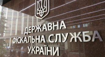 На Київщині від сплати за ліцензії на право оптової торгівлі підакцизними товарами надійшла сума, що майже у чотири рази більша за очікувану