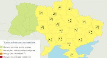 У більшості областей України на вівторок, 27 лютого, оголошено штормове попередження